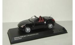 Ниссан Nissan Fairlady Z Roadtser Z34 Черный Kyosho 1:43, масштабная модель, 1/43
