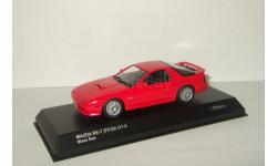 Мазда Mazda Savanna RX-7 (FC3S) GT-X 1990 Kyosho 1:43, масштабная модель, 1/43