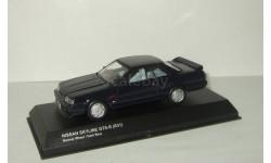 Ниссан Nissan Skyline GS-R R31 Kyosho 1:43, масштабная модель, 1/43
