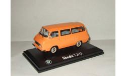 микро автобус Skoda (Шкода) 1203 1974 Abrex 1:43, масштабная модель, 1/43