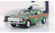 Газ 24 Волга комендатура 1979 СССР IXO IST Автомобиль на службе 1:43, масштабная модель, 1/43, Автомобиль на службе, журнал от Deagostini