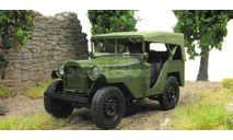 Газ 64 с тентом 4х4 зеленый-матовый 1941 СССР Великая Отечественная война НАП Наш Автопром 1:43, масштабная модель, 1/43