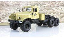 КрАЗ 255 В (6х6) седельный тягач 1969 СССР НАП Наш Автопром 1:43, масштабная модель, 1/43