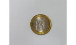 Монета 10 рублей янао ямал 2010, масштабные модели (другое)