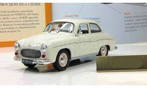 Сирена Syrena 104 1964 IST Kultowe Auta 1:43, масштабная модель, 1/43, DeAgostini-Польша (Kultowe Auta)