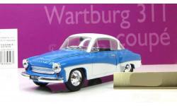Вартбург Wartburg 311 Coupe 1959 IST Kultowe Auta 1:43, масштабная модель, DeAgostini-Польша (Kultowe Auta), scale43