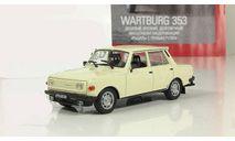 Вартбург Wartburg 353 1967 IXO IST Автолегенды СССР 1:43, масштабная модель, 1/43, Автомобиль на службе, журнал от Deagostini