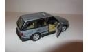 Range Rover 4.6 HSE (Cararama) 1/43, масштабная модель, 1:43