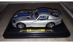 Dodge Viper GTS / Burago