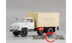 Распродажа! DIP MODELS 1/43 ГАЗ газобалонный ГЗСА-3704 на шасси 52-01 1991 г