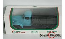 ЗИЛ-157К сине-зелёный, масштабная модель, Автоистория (АИСТ), 1:43, 1/43