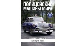 Журнал Полицейские Машины Мира №75 - Pontiac Chieftain, литература по моделизму, 1:43, 1/43, Hachette