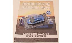Полицейские машины мира №20