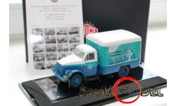 Распродажа! Dip Models 1/43 ГАЗ-51 будка Зонты КИ-51