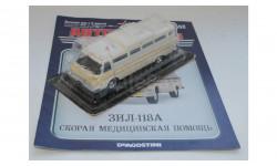Автомобиль на службе  Зил-118  Скорая помощь