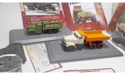 Автомобили нашего прошлого №1  1/72 Зис-151 Краз-256Б, масштабная модель, scale72, IST Models