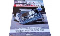 Полицейские машины мира #30 Chevrolet Camaro SS, журнальная серия Полицейские машины мира (DeAgostini), scale43