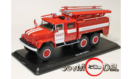SSM ЗИЛ-131 АЦ-40 ЧСПТ Симферополь, масштабная модель, 1:43, 1/43, Start Scale Models (SSM)
