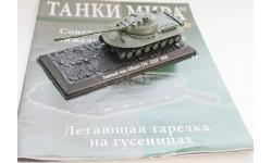 Танки мира Коллекция Тяжёлый танк 'Объект 279'