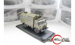 Скидка! SSM 1/43 Газ-66 Военный кунг К-66, хаки