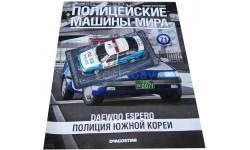 Полицейские машины мира #71 Daewoo Espero S, журнальная серия Полицейские машины мира (DeAgostini), scale43