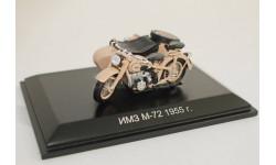 DIP Models Мотоцикл ИМЗ М-72 1955 г. с коляской