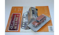 Бесплатная доставка! Kultowe PRL-u Fiat-125 P, журнальная серия Kultowe Auta PRL-u (Польша), 1:43, 1/43, DeAgostini