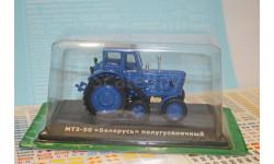 Бесплатная  доставка! Тракторы: история, люди, машины №61 МТЗ-50 полугусенечный