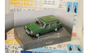 BAUER 1/43 ВАЗ-2104 зелёный, масштабная модель, 1:43, Bauer/Cararama/Hongwell
