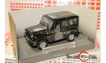 BAUER 1/43 УАЗ Хантер чёрный, масштабная модель, scale43, Bauer/Cararama/Hongwell