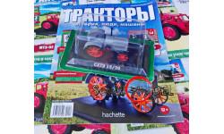 Тракторы: история, люди, машины №14 - СХТЗ-15/30