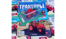 Тракторы: история, люди, машины №10 Т-25А