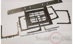 MAX MODEL 1/43 КИТ Надстройка сортиментовоз на ОДАЗ-9370, запчасти для масштабных моделей, 1:43, Max Models