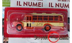 Автобус  Isuzu BXD 30 -1962