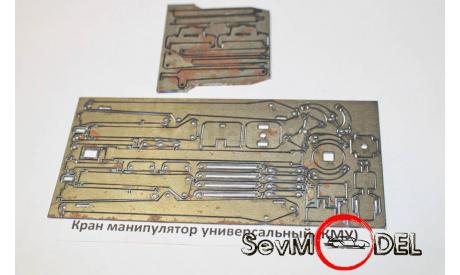 MAX MODEL 1/43 Кран манипулятор универсальный - КМУ, масштабная модель, 1:43, MAX-MODELS