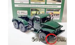 Автоистория 1/43 Урал-375С К1 тягач, масштабная модель, 1:43, Автоистория (АИСТ)