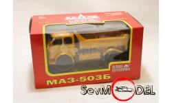 НАШ Автопром МАЗ-503Б самосвал жёлтый