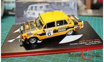 Seat-124 FL1800 Rallye RACE, 1977, масштабная модель, Altaya, 1:43, 1/43