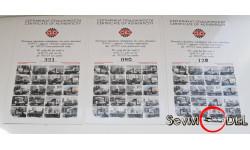 DIP MODELS 1/43 сертификат Газ-51 Детская Парфюмерия №80