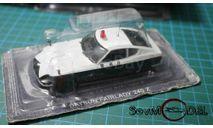 Datsun FairLady 240 Z, журнальная серия Полицейские машины мира (DeAgostini), Полицейские машины мира, Deagostini, scale43