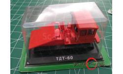 Тракторы: история, люди, машины ТДТ-60