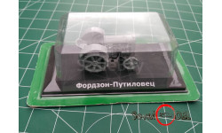 Тракторы: история, люди, машины Фурдзон-Путиловец