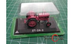 Тракторы: история, люди, машины ДТ-24-2