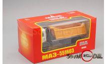 МАЗ 551603 самосвал (1995), бело-желтый НАП, масштабная модель, Наш Автопром, 1:43, 1/43