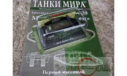 Танки мира Коллекция Британский танк MK-IV первая мировая
