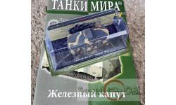 Танки мира Коллекция Немецкий танк A7V первая мировая