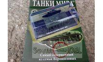 Танки мира Коллекция Советский танк КВ-85, масштабные модели бронетехники, 1:72, 1/72