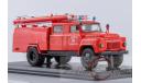 Бесплатная доставка!!! SSM АЦ-30 ( ГАЗ 53А )-106А, ДПД им. Дзержинского