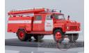 SSM АЦ-30 ( ГАЗ 53А )-106А, ПЧ-10 Спасское, масштабная модель, 1:43, 1/43, Start Scale Models (SSM)