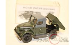 Vector Models 1/43 УАЗ-457 (ГАЗ-69 самосвал)